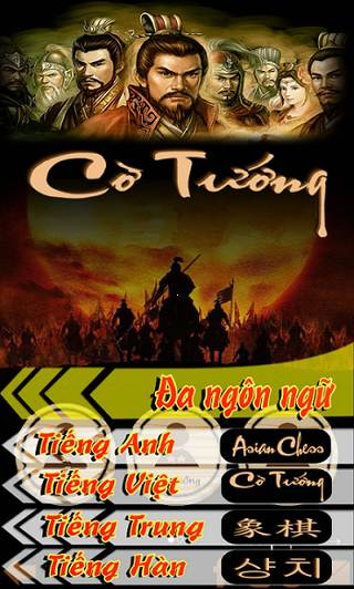 Cờ tướng online for Android