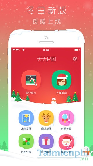 Pitu for iOS