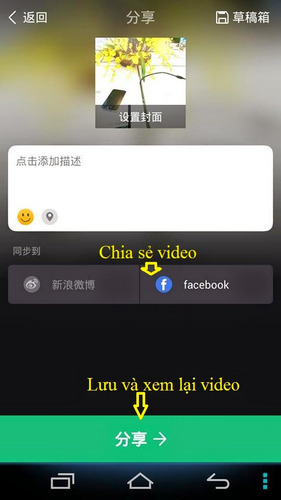 download meipai cho android