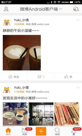 Weibo - Mạng xã hội Weibo cho Android -Mạng xã hội Weibo cho Android-A