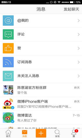 download weibo cho android