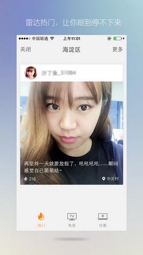 tai weibo cho iphone