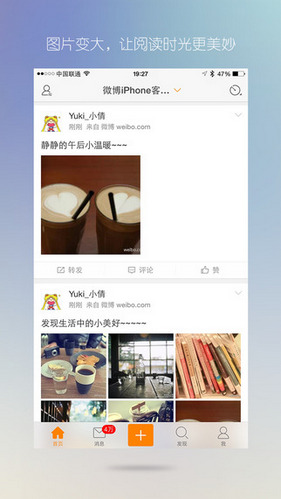 download weibo cho iphone