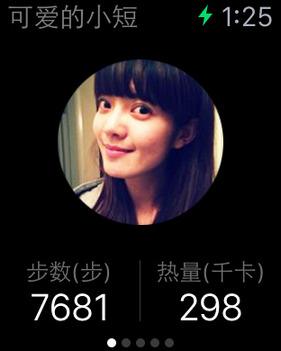 cai dat weibo cho iphone