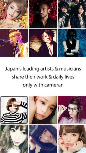 download cameran cho iphone