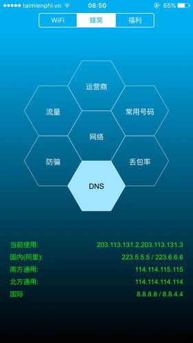 wifi master cho iphone
