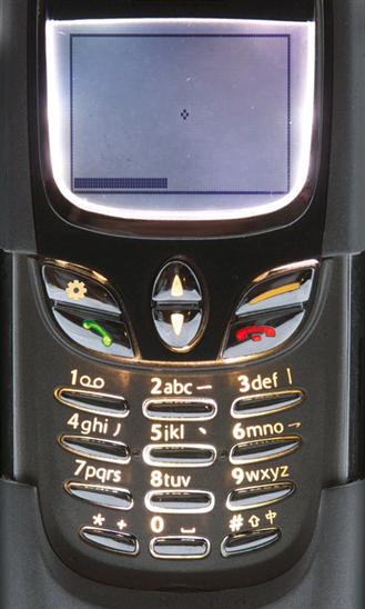 Snake 97 cho Windows Phone