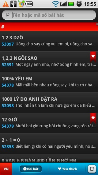 KarDroid Arirang Karaoke List for Android