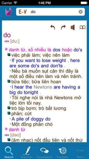 download Từ điển Lạc việt cho iPhone