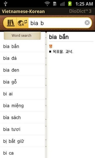 Vietnamese Korean Dictionary for Android