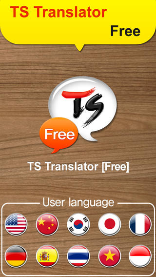 TS Translator Lite for iOS