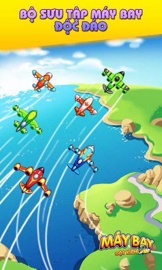 Máy bay đột kích for Android