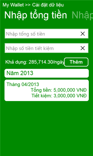My Wallet for Windows Phone