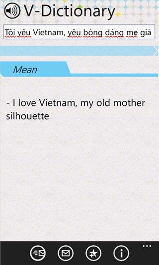V Dictionary for Windows Phone