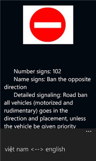 Vietnam Traffic Signs for Windows Phone