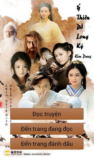 Download game Y Thien Kiem va Do Long Dao
