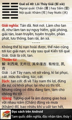 Bói Kinh Dịch for Android
