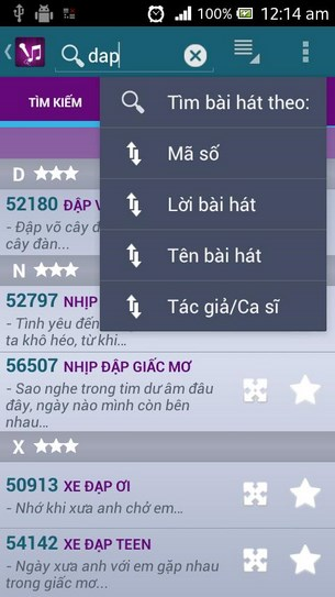 Enjoy Karaoke for Android
