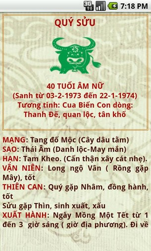 Tử Vi Con Giáp for Android